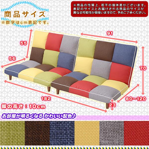 ソファーベッド シングル 幅182cm 2人掛け リクライニングソファ 3人掛け ソファベッド 寝心地 - エイムキューブ画像5