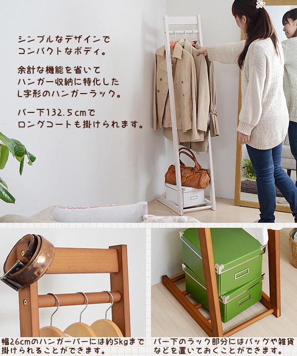 上着掛け アウターハンガー ジャケットハンガー 天然木製 木製ハンガー コートハンガー - aimcube画像2