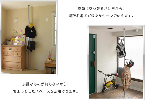 自転車置き 自転車スタンド 玄関ハンガー フック2個付 突っ張り式 ポールハンガー - aimcube画像2