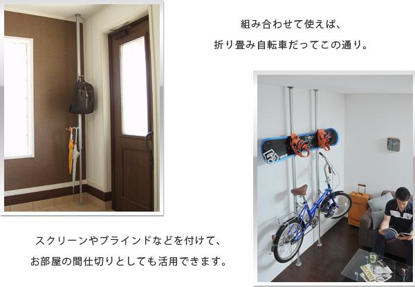 突っ張り ポールハンガー アルミ製 スタンドハンガー 鞄掛け 傘掛け コートハンガー エントランス - エイムキューブ画像3