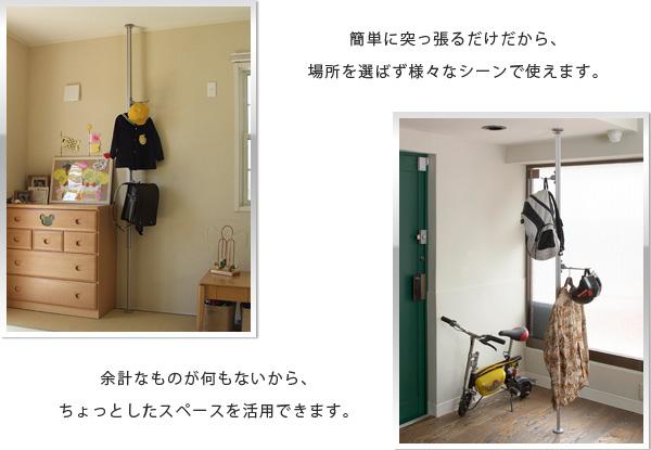 自転車置き 自転車スタンド 玄関ハンガー フック4個付 突っ張り式 ポールハンガー - aimcube画像2