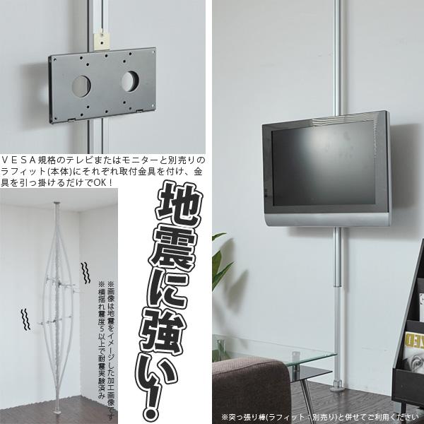 モニター 取付け 液晶テレビ フック VESA規格 耐荷重 約20.5kg VESA規格 液晶モニター用 ラック - aimcube画像2