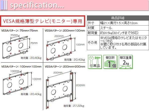 モニター 取付け 液晶テレビ フック VESA規格 耐荷重 約20.5kg VESA規格 液晶モニター用 ラック - aimcube画像4