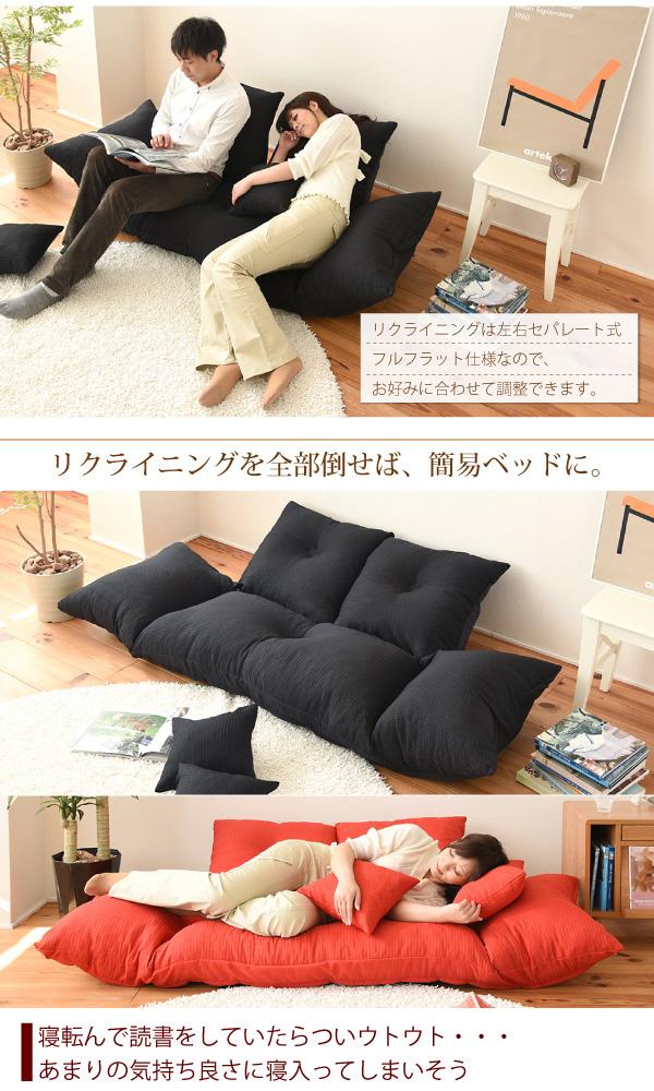 ラブソファ 簡易ベッド 2人用 クッション2個付 撥水加工生地 背もたれセパレート ソファー - aimcube画像2