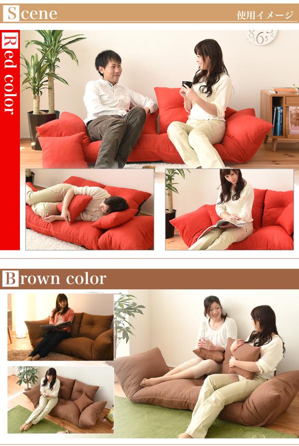 日本製 カウチソファ リクライニングソファ ジャンボソファ リビングソファ 二人用 - エイムキューブ画像3