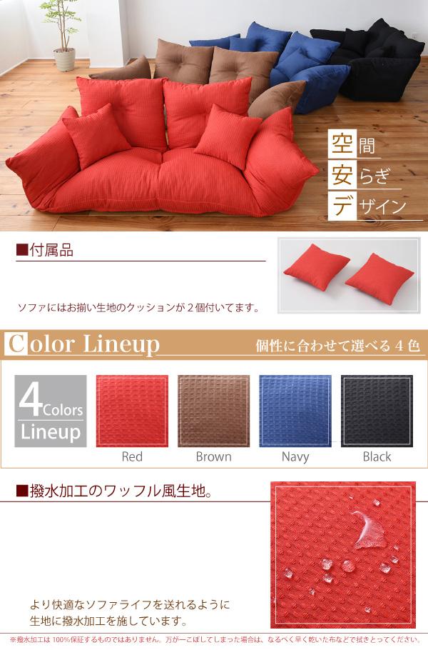日本製 カウチソファ リクライニングソファ ジャンボソファ リビングソファ 二人用 - エイムキューブ画像9