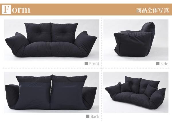 ラブソファ 簡易ベッド 2人用 クッション2個付 撥水加工生地 背もたれセパレート ソファー - aimcube画像10