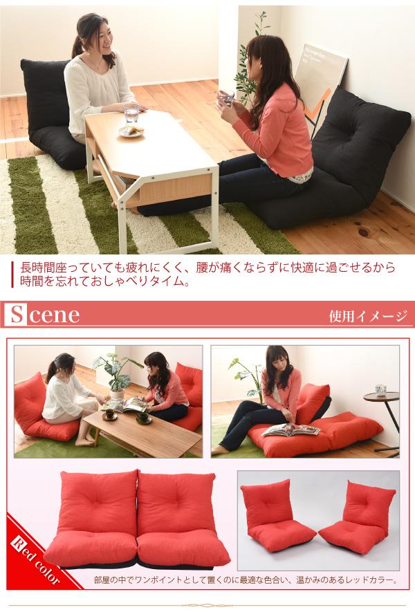 ラブソファ 簡易ベッド 2人用 座椅子 座いす 撥水加工生地 セパレート ソファー 座イス - aimcube画像2