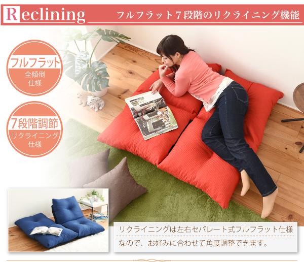 日本製 カウチソファ リクライニングソファ ジャンボソファ リビングソファ 二人用 - エイムキューブ画像5