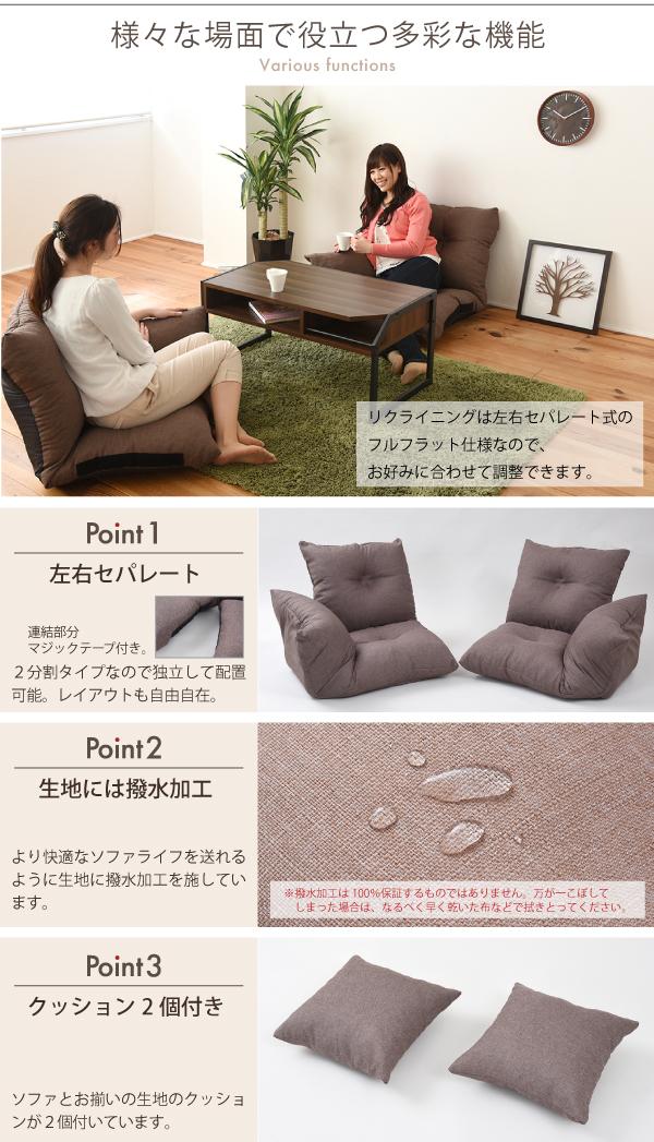 ラブソファ 簡易ベッド 2人用 クッション2個付 撥水加工生地 セパレート ソファー 座イス - aimcube画像2