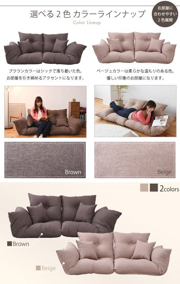 ラブソファ 簡易ベッド 2人用 クッション2個付 撥水加工生地 セパレート ソファー 座イス - aimcube画像6