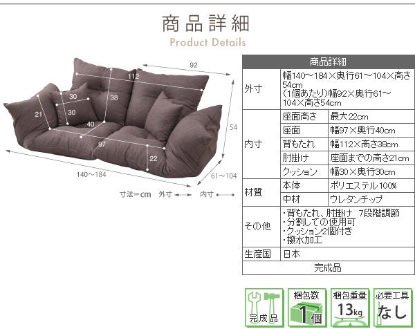 ラブソファ 簡易ベッド 2人用 クッション2個付 撥水加工生地 セパレート ソファー 座イス - aimcube画像8