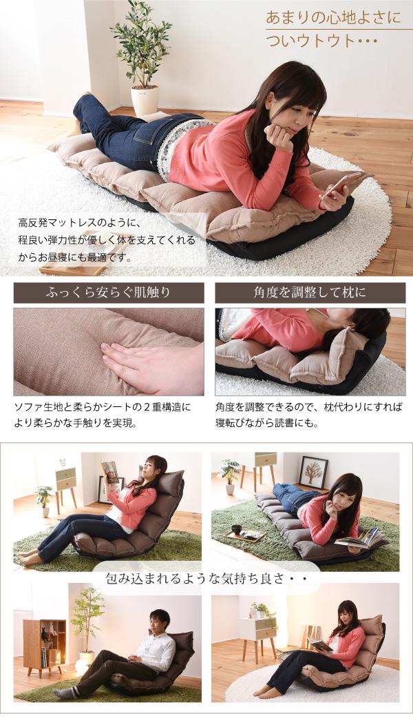 リクライング 座椅子 リビング チェア 座イス 座敷椅子 子供部屋 クッションチェア テレビチェア - エイムキューブ画像3