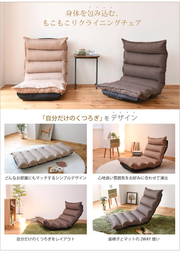 7段階リクライニング 座いす リクライニングチェア 3箇所可動 リクライニング チェア 座椅子 - aimcube画像8