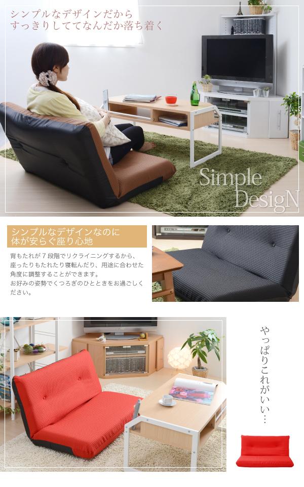 2人用 ソファー リビング チェア 座椅子 簡易ベッド 撥水加工 二人用 テレビチェア 座いす - aimcube画像2