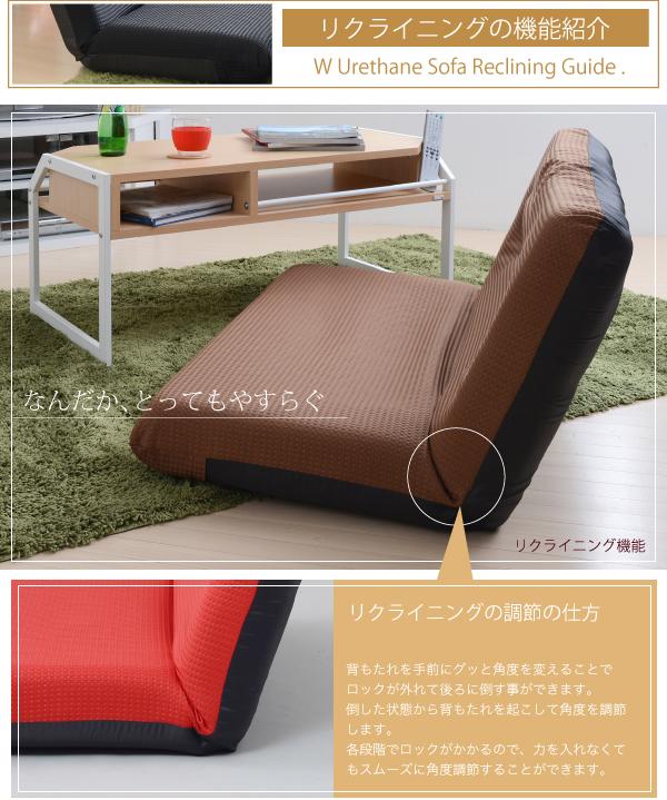 日本製 リクライニングソファ ラブソファ 7段階リクライニング クッションソファ 座イス - エイムキューブ画像3