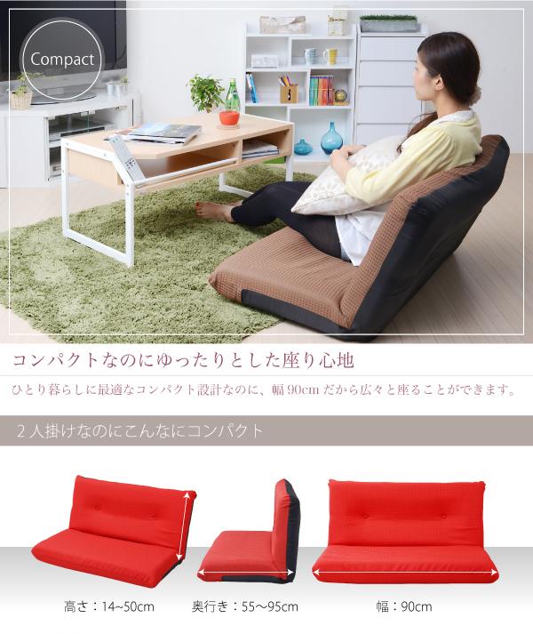 2人用 ソファー リビング チェア 座椅子 簡易ベッド 撥水加工 二人用 テレビチェア 座いす - aimcube画像6