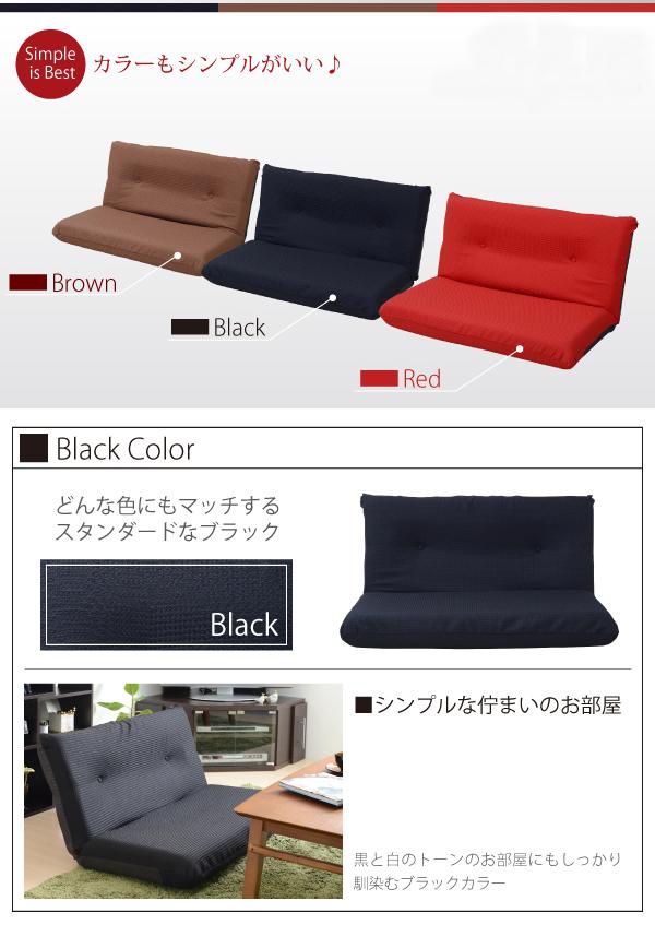 2人用 ソファー リビング チェア 座椅子 簡易ベッド 撥水加工 二人用 テレビチェア 座いす - aimcube画像8