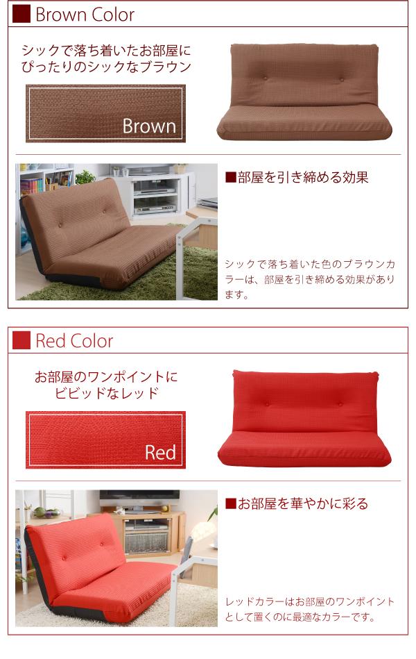 日本製 リクライニングソファ ラブソファ 7段階リクライニング クッションソファ 座イス - エイムキューブ画像9