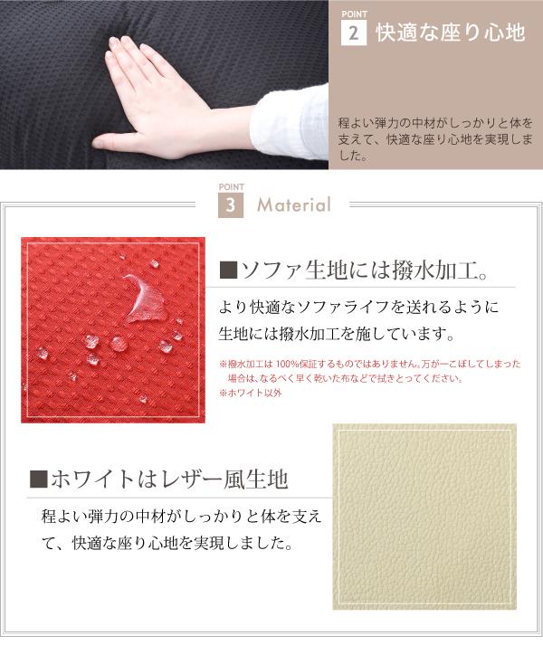 日本製 フロアソファ 7段階リクライニング ラブソファ 白はレザー風 撥水加工生地(白以外) - エイムキューブ画像5