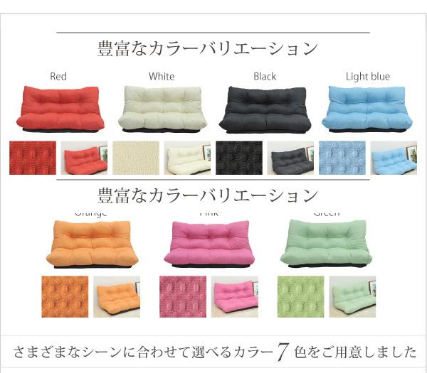 2人用 リクライニングソファー リビング チェア 簡易ベッド 撥水加工 ふかふか テレビチェア - aimcube画像6