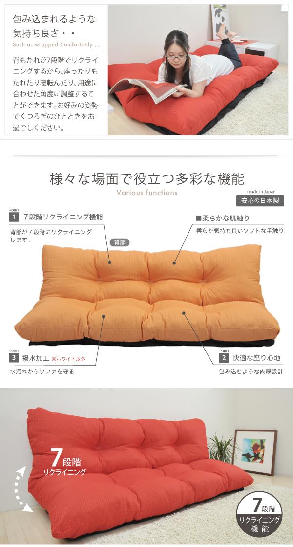 2人用 リクライニングソファー リビング チェア 簡易ベッド 撥水加工 ふかふか テレビチェア - aimcube画像2