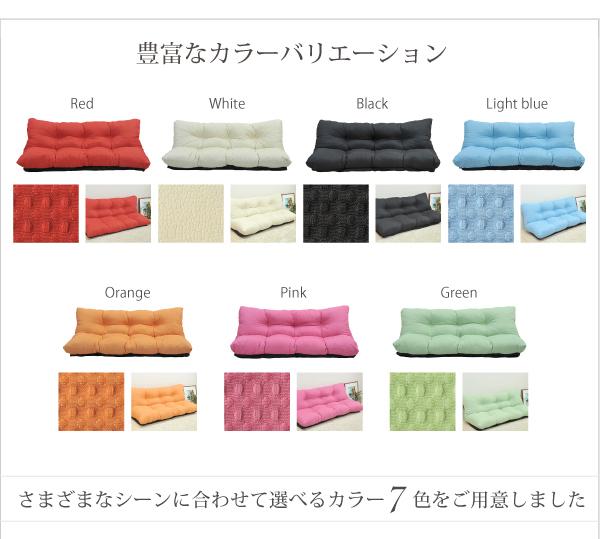 日本製 フロアソファ 7段階リクライニング ラブソファ 白はレザー風 撥水加工生地(白以外) - エイムキューブ画像7