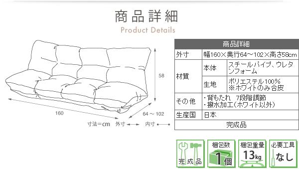 2人用 リクライニングソファー リビング チェア 簡易ベッド 撥水加工 ふかふか テレビチェア - aimcube画像8