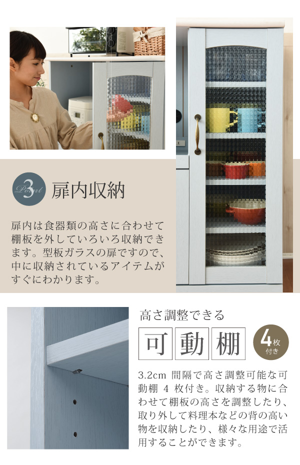 炊飯器収納 台所 収納 扉付き 2口コンセント搭載 キッチン家電 収納 スライドテーブル - aimcube画像4