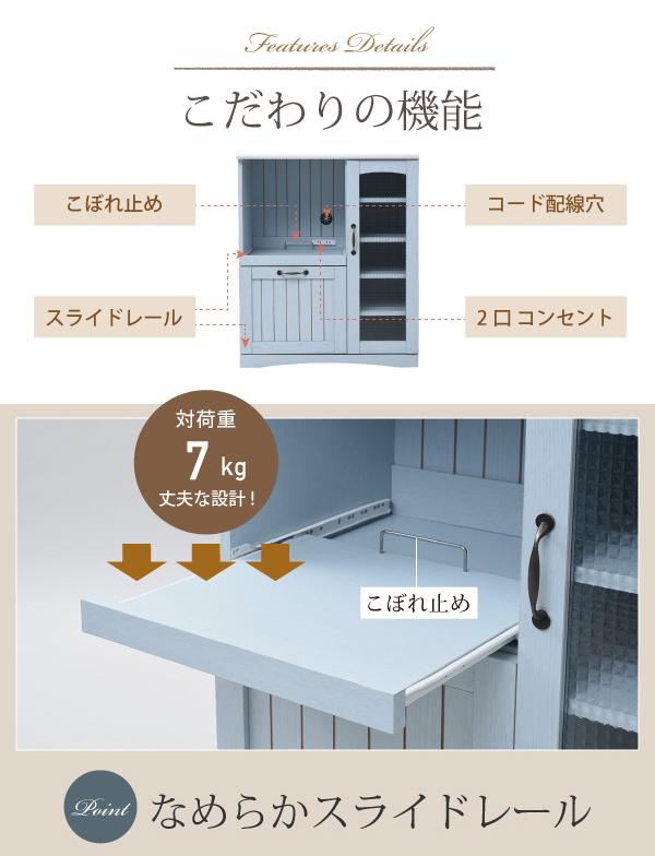 炊飯器収納 台所 収納 扉付き 2口コンセント搭載 キッチン家電 収納 スライドテーブル - aimcube画像6