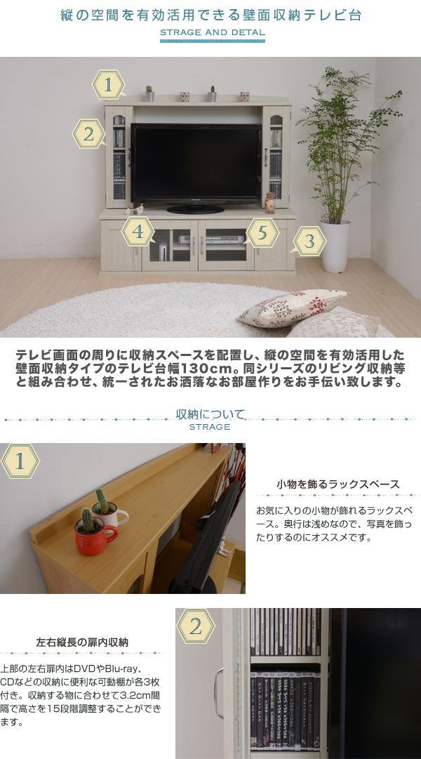 DVD デッキ 収納 CD 収納 背面配線穴有 テレビ上 収納棚 可動棚 テレビ ラック - aimcube画像2