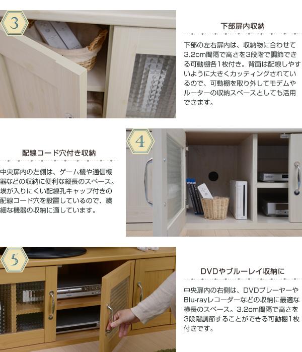 テレビ台 幅130cm 壁面収納 ローテレビ台 収納付 大型 TV台 ゲーム機 WiiU PS4 収納 - エイムキューブ画像3