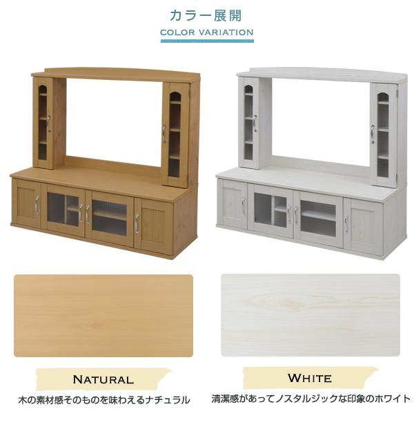 テレビ台 幅130cm 壁面収納 ローテレビ台 収納付 大型 TV台 ゲーム機 WiiU PS4 収納 - エイムキューブ画像5