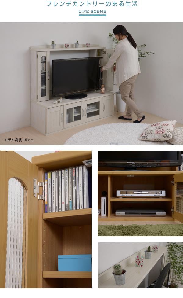 DVD デッキ 収納 CD 収納 背面配線穴有 テレビ上 収納棚 可動棚 テレビ ラック - aimcube画像6