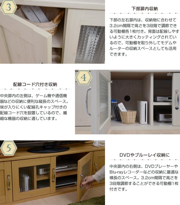 テレビ台 幅160cm 壁面収納 ローテレビ台 収納付 大型 TV台 ゲーム機 WiiU PS4 収納 - エイムキューブ画像3