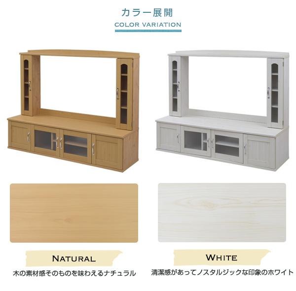 テレビ台 幅160cm 壁面収納 ローテレビ台 収納付 大型 TV台 ゲーム機 WiiU PS4 収納 - エイムキューブ画像5