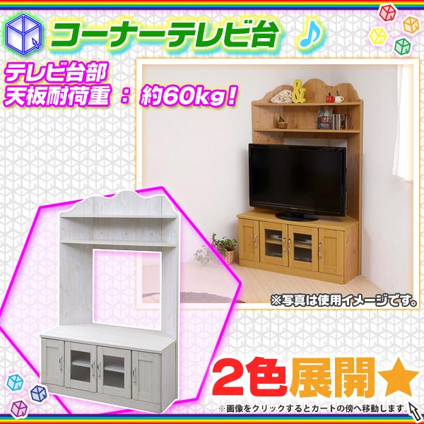 DVD デッキ 収納 ブルーレイ 収納 可動棚 上棚3段階調整 AVラック テレビ上 収納棚 テレビ - エイムキューブ画像1