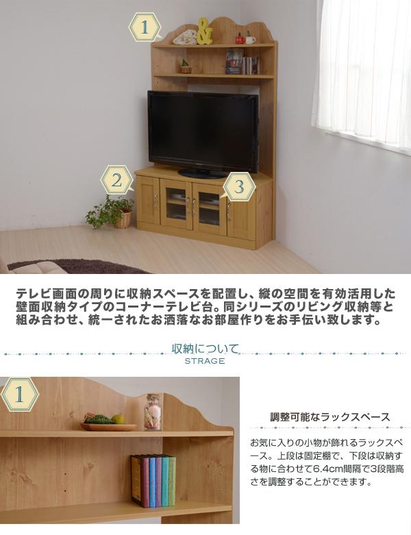 ラック ゲーム機 WiiU PS4 収納 コーナーテレビ台 幅103cm 壁面収納 テレビ台 収納付 TV台 - aimcube画像2