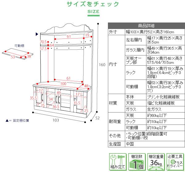 DVD デッキ 収納 ブルーレイ 収納 可動棚 上棚3段階調整 AVラック テレビ上 収納棚 テレビ - エイムキューブ画像7
