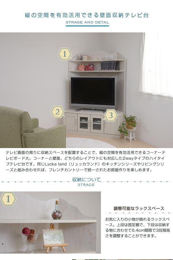 ラック ゲーム機 WiiU PS4 収納 コーナーテレビ台 幅123cm 壁面収納 テレビ台 収納付 TV台 - aimcube画像2