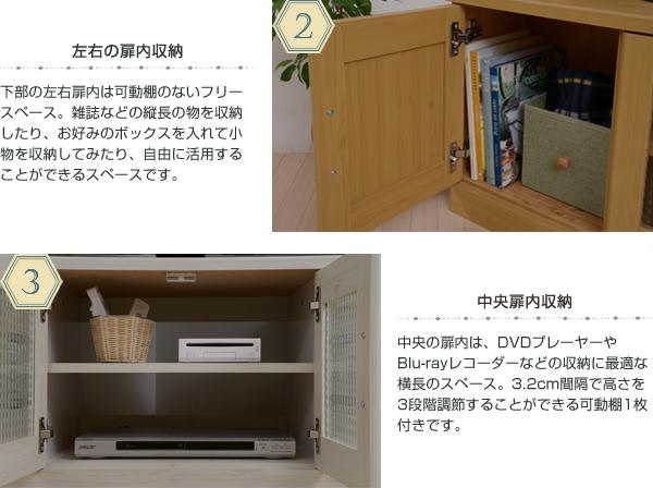 DVD デッキ 収納 ブルーレイ 収納 可動棚 上棚3段階調整 AVラック テレビ上 収納棚 テレビ - エイムキューブ画像3