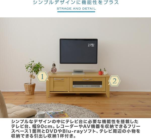 DVD デッキ 収納 ブルーレイ 収納 引出し収納付 AVラック テレビ ラック - aimcube画像2