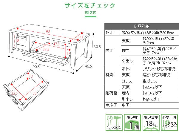 フラップ扉 テレビ台 幅90.5cm 収納付 テレビラック TV台 ゲーム機 WiiU PS4 収納 - エイムキューブ画像7