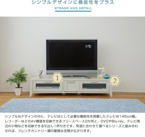 DVD デッキ 収納 ブルーレイ 収納 引出し収納1杯付 AVラック テレビ ラック - aimcube画像2