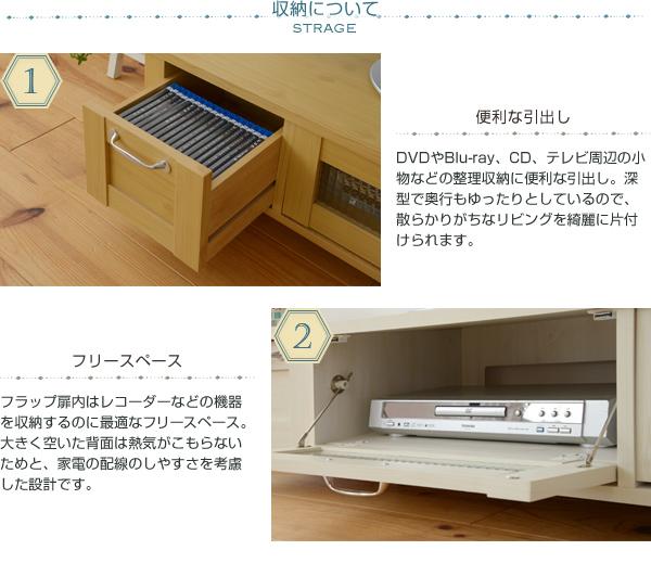 フラップ扉 テレビ台 幅144cm 収納付 テレビラック TV台 ゲーム機 WiiU PS4 収納 - エイムキューブ画像3