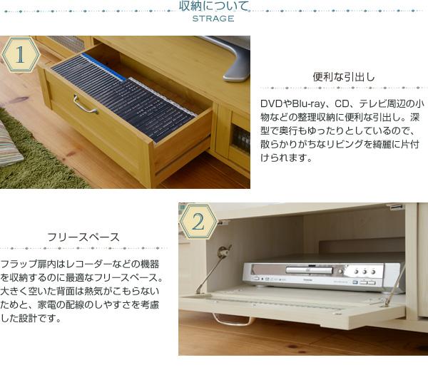 フラップ扉 テレビ台 幅178.5cm 収納付 テレビラック TV台 ゲーム機 WiiU PS4 収納 - エイムキューブ画像3