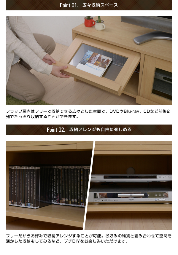 DVD デッキ 収納 ブルーレイ 収納 背面コード穴搭載 AVラック テレビ ラック - aimcube画像4