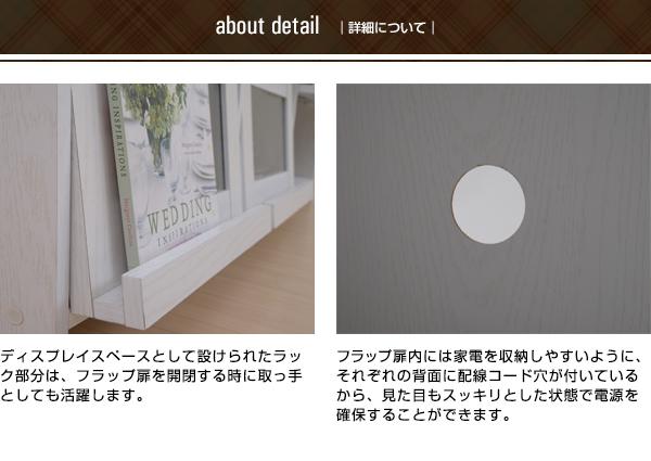 フラップ扉 テレビ台 幅150cm 収納付 テレビラック TV台 ゲーム機 WiiU PS4 収納 - エイムキューブ画像5