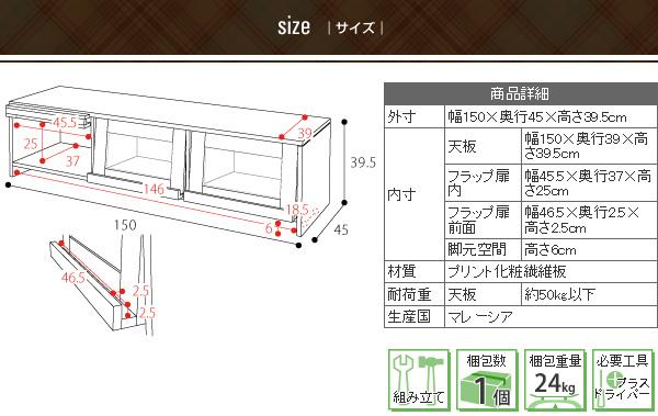 DVD デッキ 収納 ブルーレイ 収納 背面コード穴搭載 AVラック テレビ ラック - aimcube画像8