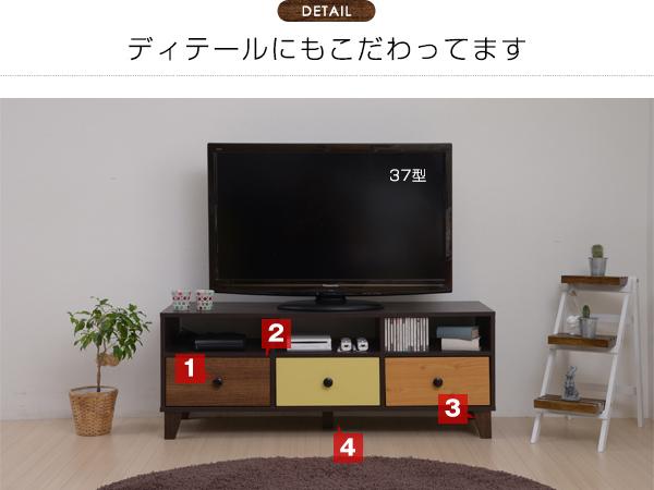 テレビ台 幅118cm 収納付 背面化粧仕上げ テレビラック TV台 WiiU PS4 コントローラー 収納 - エイムキューブ画像5